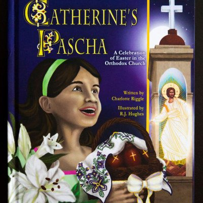 Catherine's Pascha, the deluxe hardcover edition