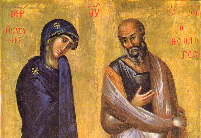 St. John the Theologian and the Mother of God
