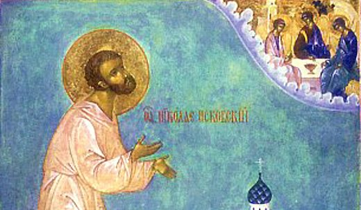 St. Nicholas of Pskov, the Fool for Christ